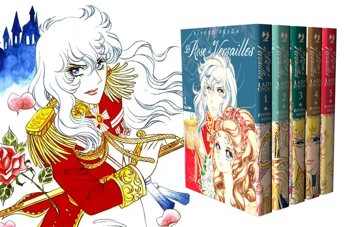 Lady Oscar: in uscita un elegante cofanetto che racchiude l'intera serie manga