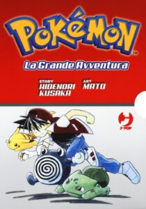 Pokémon- La grande avventura