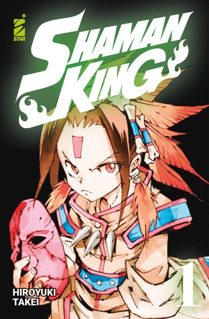 Shamn king volume 1