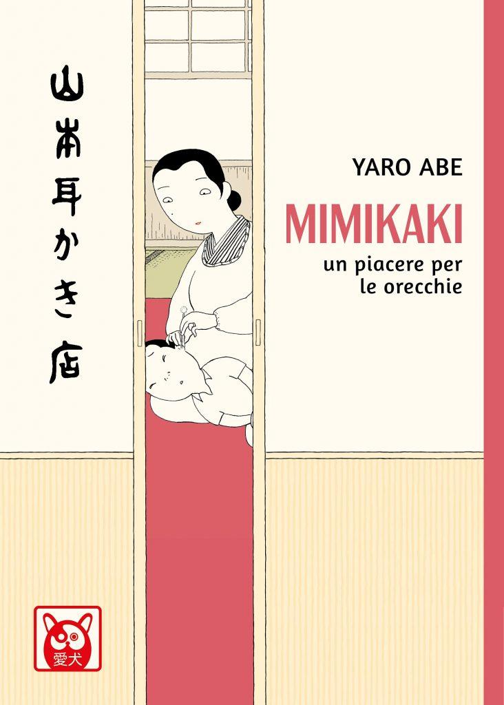 Mimikami: un piacere per le orecchie